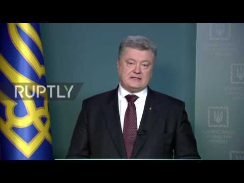 Ukraine: Government nationalises largest bank 'PrivatBank' - Poroshenko