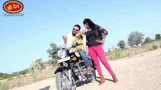 भीलवाड़ा की जानू मेरा दिल ले गई 2018!! Rajsthani Dj Full Hd Video Song 2018!! सिंगर समदु गुर्जर 2018
