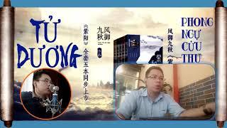 Truyện đêm khuya - Tử Dương - Chương 529-532. Tiên Hiệp, Huyền Huyễn Xuyên Không