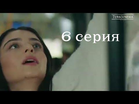 СТУЖА 6 СЕРИЯ РУССКАЯ ОЗВУЧКА
