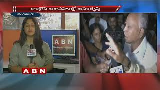 Exclusive Latest Updates on Karnataka Elections | ABN Telugu