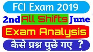 FCI All Shift Exam Analysis ! FCI Exam Analysis ! FCI 02, June Exam Analysis ! FCI Exam Questions