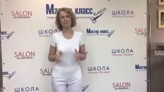 Отзыв про уроки массажа в школе Мастер-Класс Плюс