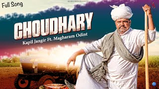 Chaudhary ( Full Video ) - Kapil Jangir Ft. Magha Ram Odint | Ravindra Upadhyay | Rajasthani Song