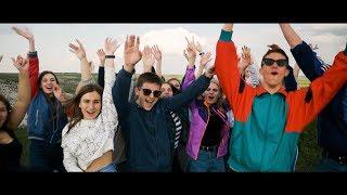 ОШ 8 Краматорск | Выпускной клип 11-А | Макс Корж - Жить в кайф