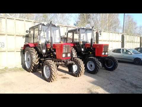 Купить трактора мтз 82.1
