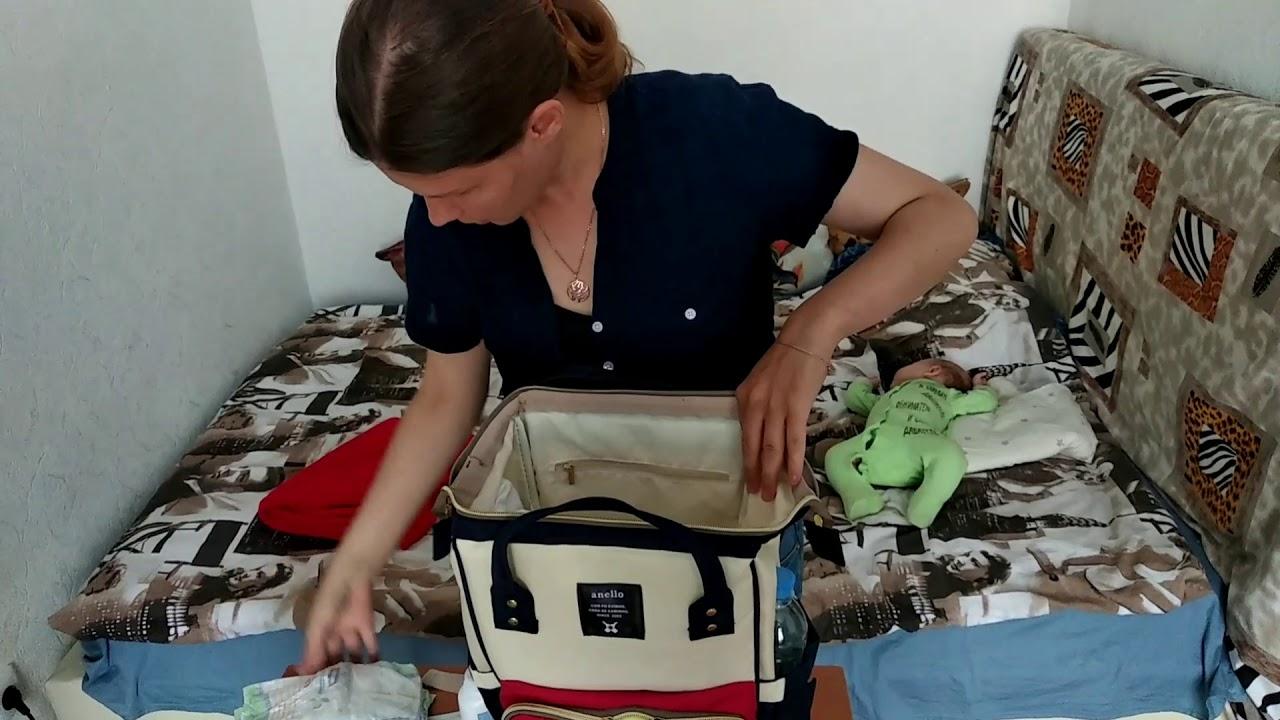 f89640b72788 Сумка рюкзак для мамы и малыша - YouTube