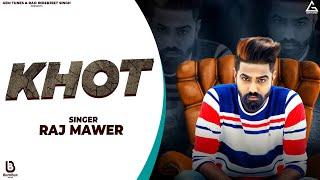 KHOT Raj Mawer | DJ Songs 2019 | Ritu Sharma, Pramod Deswal | New Haryanvi Songs Haryanavi 2019
