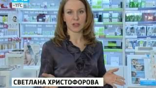 осторожно! Косметика с гормонами. Вести 24