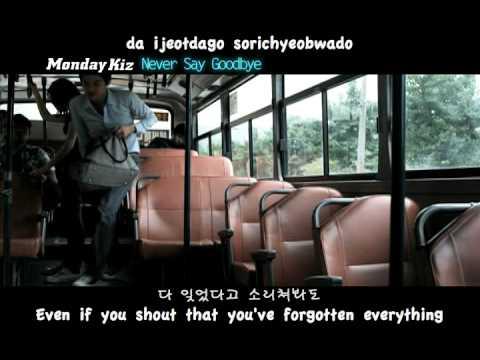 Lirik Lagu Monday Kiz - Never Say Goodbye