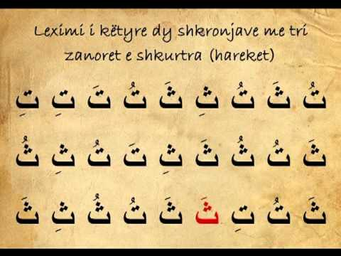 Basislyn Bv X together with Robo Bee Button moreover Hqdefault likewise Dubbelpunt likewise Bias Sleeve Layout. on arabic alphabet cheatsheet