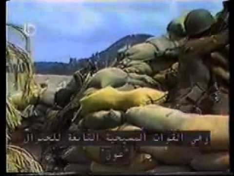Lebanon 1989   Souk al Gharb