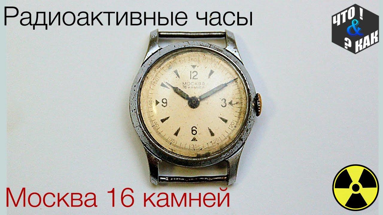 Магазин ювелирных украшений, где можно купить мужские и женские наручные часы, кварцевые или механические наручные часы, а также золотые.