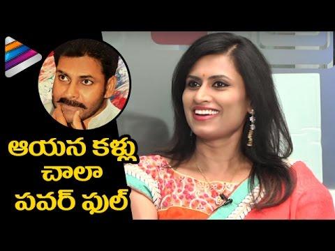 Singer Kousalya about Pawan Kalyan and Ram Charan | Kousalya Latest Interview | Telugu Filmnagar