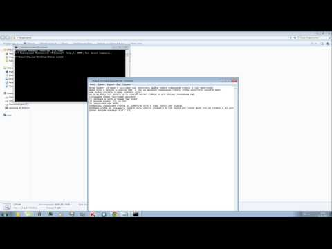 Как запускать файлы через командную строку
