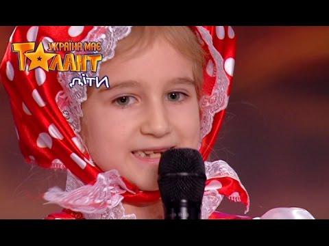 Just watch how this little girl singing on Ukraine's Got Talent.