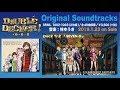 【試聴動画】『DOUBLE DECKER! ダグ&キリル』Original Soundtracks(音楽:林ゆうき)