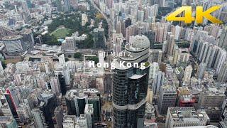 Dji Mini2 Sample Video - Hong Kong Fly Over - 4K