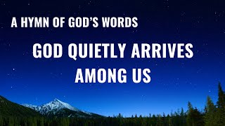 """God Quietly Arrives Among Us"" 