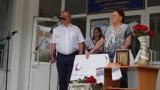 """Школа №1 завжди була прикладом у вихованні патріотизму"""", - А. Петров (відео """"Корабелів.Інфо"""")"""