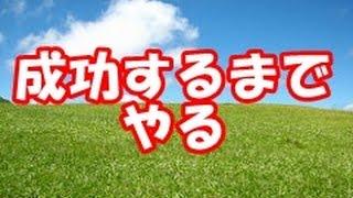 チャンネル登録、よろしくお願いします。 この動画では、Hey! Say! JUMP...