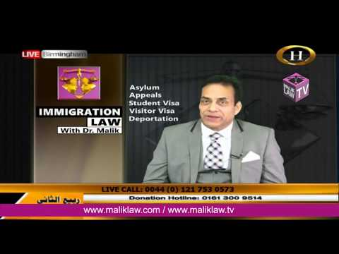 Hidayat TV immigration Law with Dr Malik  22 December 2017