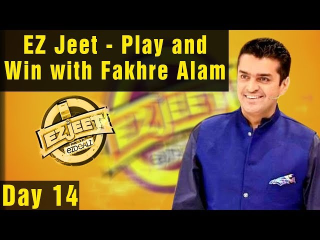 EZ Jeet - Play and Win with Fakhre Alam | Express TV