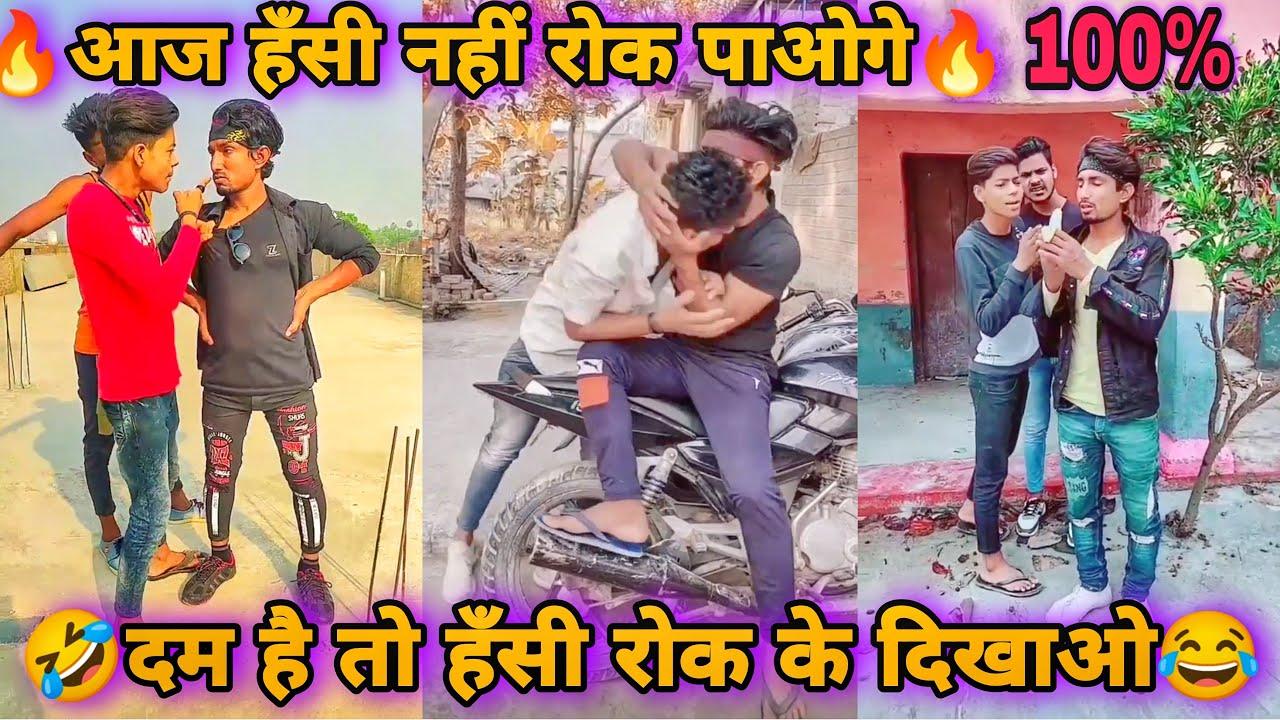 Mani meraj snack video, mani maharaj tiktok, Bhojpuri comedy,comedy 2021, funny letast Videos,Part03