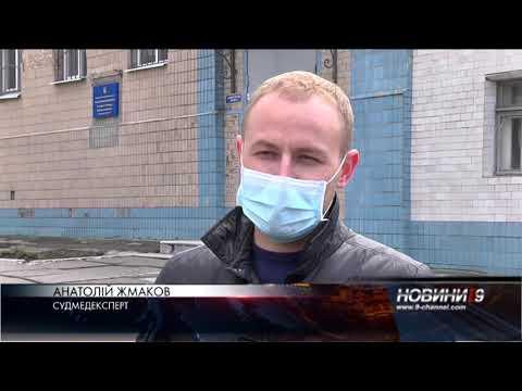 9-channel.com: Гуманітарна допомога: медики Дніпра зібрали кошти на потреби інфекційної лікарні