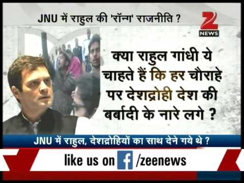 JNU row: Anand Sharma attacked by AVBP students