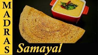 Healthy Dosa Recipe in Tamil | Paruppu Dosa Recipe in Tamil | Dosai and Red Coconut Chutney in Tamil