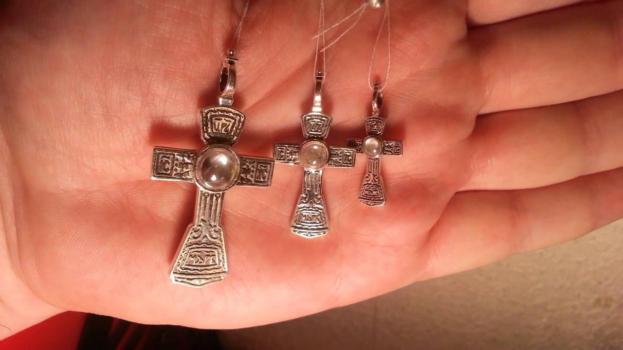 Купить перевернутый крест из китая с таобао/taobao, низкие цены, скидки, отзывы ☻, описания и фото в китайском интернет-магазине на русском.