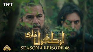 Ertugrul Ghazi Urdu | Episode 68| Season 4