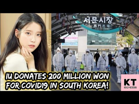IU 아이유 Donates 200 Million Won For CoronaVirus Outbreak To Korean Medical Association In South Korea