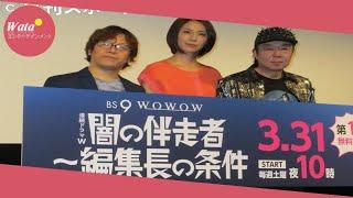 松下奈緒(33)と古田新太(52)が27日、都内で、ダブル主演する...