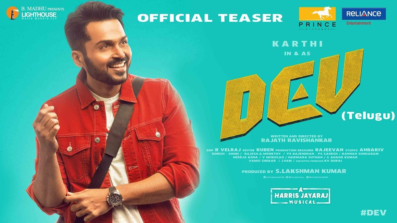 9a076c80c610 Dev  Telugu  - Official Teaser