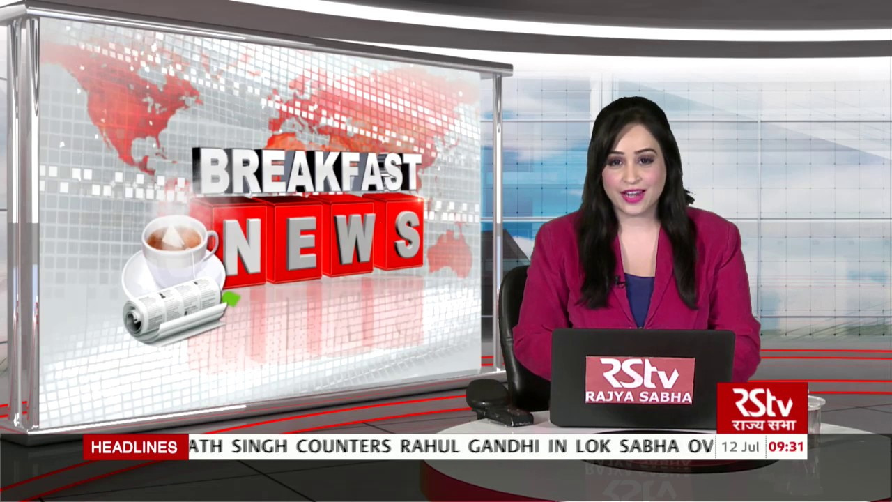 English News Bulletin – July 12, 2019 (9:30 am)
