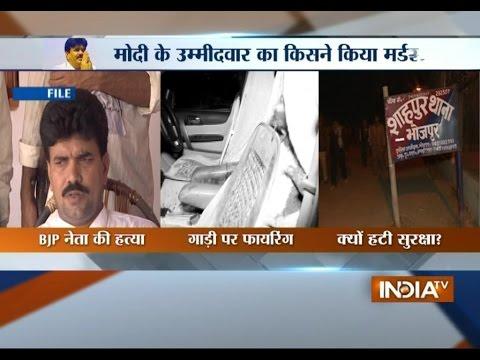 Jungle Raj in Bihar: BJP leader shot dead by unidentified shooters in Ara