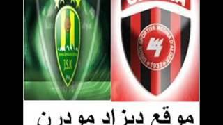 مباراة اتحاد الجزائر العاصمة وشبيبة القبائل اليوم