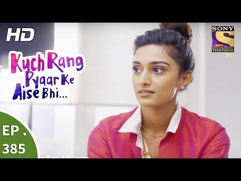 Kuch Rang Pyar Ke Aise Bhi - कुछ रंग प्यार के ऐसे भी - Ep 385 - 21st August 2017
