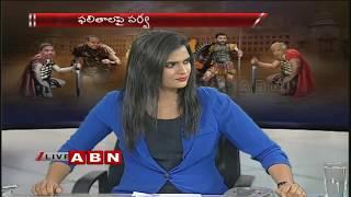 ABN Debate on Karnataka Election Results 2018 | Congress Vs BJP | Public Point | Part 1 | ABN Telugu