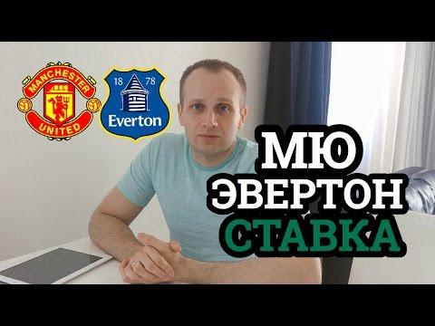 Прогноз Никиты Ковальчука: «Лестер» - «Манчестер Юнайтед».из YouTube · Длительность: 3 мин1 с