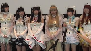 ... でんぱ組.inc」が主演する映画「白魔女学園 オワリトハジマリ」(坂本浩一監督)の完成披露上映会が5月27日、東京都内で行われ、「でんぱ組.inc」メンバーの最上もがさん ...