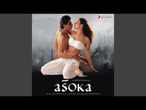 Asoka Theme (Instrumental)