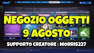 🔴 FORTNITE NEGOZIO objects 9 AGOSTO SKIN SFINTED #FORTNITE #fortnitenegozio #NEGOZIO9AGOSTO