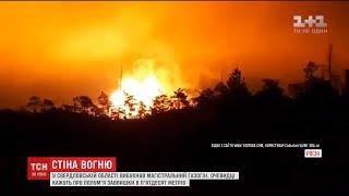 У Росії внаслідок вибуху магістрального газогону утворилося полум