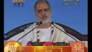 अब सौंप दिया इस जीवन का सब भार तुम्हारेAb Somp diya Is Jivan Ka by P.P.Sant Shri Ramesh Bhai Ojha Ji