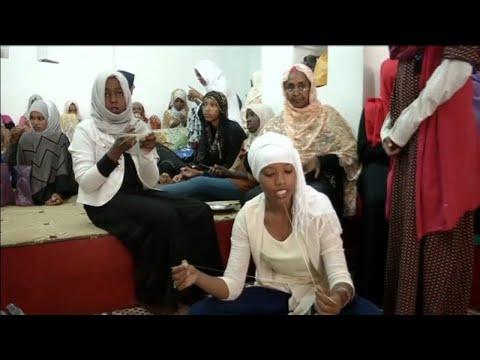 Ethiopie, PROMOTION CULTURELLE DE LA VILLE DE HARARI