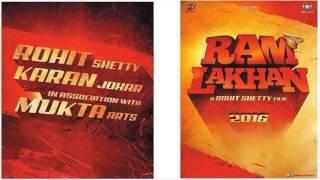 Ram Lakhan 2016 Trailer First look | Ajay devgan | Shahrukh khan | Karan Johar - Rohit Shetty