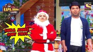 Sarla Joined Sony Before Kapil Sharma - The Kapil Sharma Show